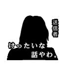 直撃取材風スタンプ2(個別スタンプ:22)