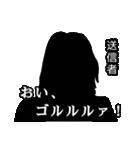 直撃取材風スタンプ2(個別スタンプ:24)