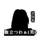直撃取材風スタンプ2(個別スタンプ:25)