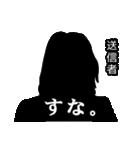 直撃取材風スタンプ2(個別スタンプ:27)