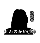 直撃取材風スタンプ2(個別スタンプ:28)
