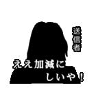 直撃取材風スタンプ2(個別スタンプ:30)