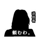 直撃取材風スタンプ2(個別スタンプ:33)