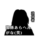 直撃取材風スタンプ2(個別スタンプ:34)