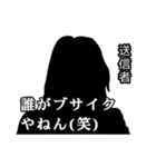 直撃取材風スタンプ2(個別スタンプ:35)