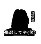 直撃取材風スタンプ2(個別スタンプ:37)