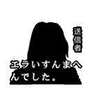 直撃取材風スタンプ2(個別スタンプ:39)