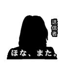 直撃取材風スタンプ2(個別スタンプ:40)