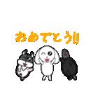 犬と亀と、ハムスター(個別スタンプ:32)