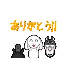 犬と亀と、ハムスター(個別スタンプ:40)