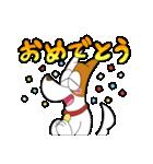 わんにゃんぶ~ぺろんず(個別スタンプ:01)