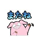 わんにゃんぶ~ぺろんず(個別スタンプ:03)