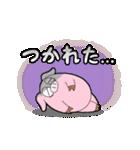 わんにゃんぶ~ぺろんず(個別スタンプ:19)