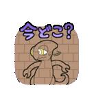 わんにゃんぶ~ぺろんず(個別スタンプ:20)