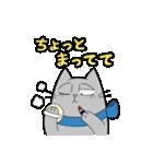 わんにゃんぶ~ぺろんず(個別スタンプ:22)