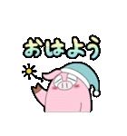 わんにゃんぶ~ぺろんず(個別スタンプ:23)