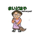 富山弁母さん(個別スタンプ:01)