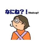 富山弁母さん(個別スタンプ:02)