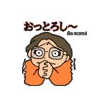 富山弁母さん(個別スタンプ:03)