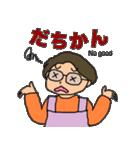 富山弁母さん(個別スタンプ:05)
