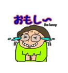 富山弁母さん(個別スタンプ:06)