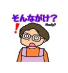 富山弁母さん(個別スタンプ:07)