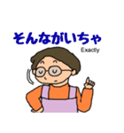 富山弁母さん(個別スタンプ:08)