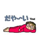 富山弁母さん(個別スタンプ:09)