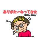 富山弁母さん(個別スタンプ:10)