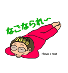 富山弁母さん(個別スタンプ:11)