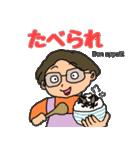 富山弁母さん(個別スタンプ:12)