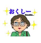 富山弁母さん(個別スタンプ:14)