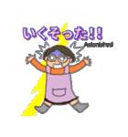 富山弁母さん(個別スタンプ:15)