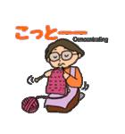 富山弁母さん(個別スタンプ:16)