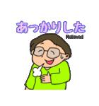 富山弁母さん(個別スタンプ:17)