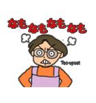 富山弁母さん(個別スタンプ:18)