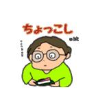 富山弁母さん(個別スタンプ:19)