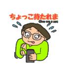 富山弁母さん(個別スタンプ:20)