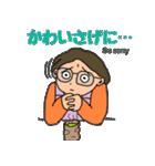 富山弁母さん(個別スタンプ:21)