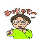 富山弁母さん(個別スタンプ:22)