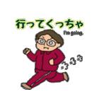 富山弁母さん(個別スタンプ:23)