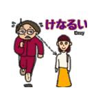 富山弁母さん(個別スタンプ:24)