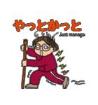 富山弁母さん(個別スタンプ:25)