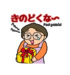 富山弁母さん(個別スタンプ:26)
