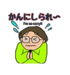 富山弁母さん(個別スタンプ:27)
