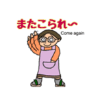 富山弁母さん(個別スタンプ:29)