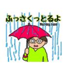 富山弁母さん(個別スタンプ:32)