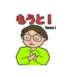 富山弁母さん(個別スタンプ:35)