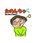 富山弁母さん(個別スタンプ:37)