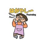 富山弁母さん(個別スタンプ:38)